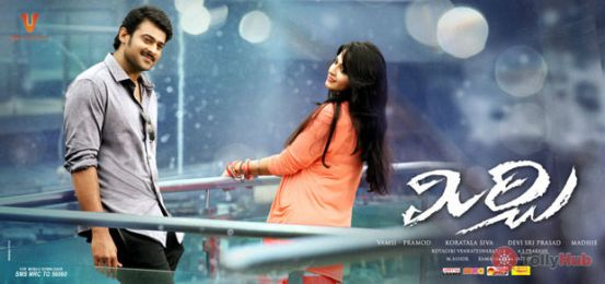 Prabhas and Anushka in Idhedho Bagundey song